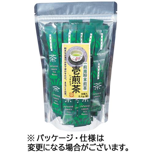 三ツ木園 一煎用粉末煎茶 壱煎茶 0.6g 1セット(150本:50本×3袋)