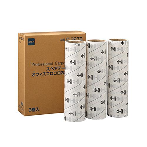 ニトムズ オフィスコロコロ スペアテープ 幅320mm×50周巻 C3270 1セット(15巻:3巻×5パック)