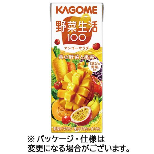 野菜生活100 フルーティーサラダ 200ml ×24本