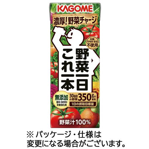 カゴメ 野菜一日これ一本 200ml 紙パック 1ケース(24本)