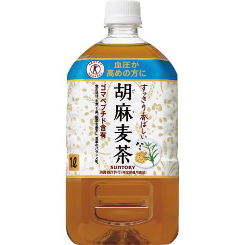 サントリー 胡麻麦茶 1L ペットボトル 1ケース(12本)