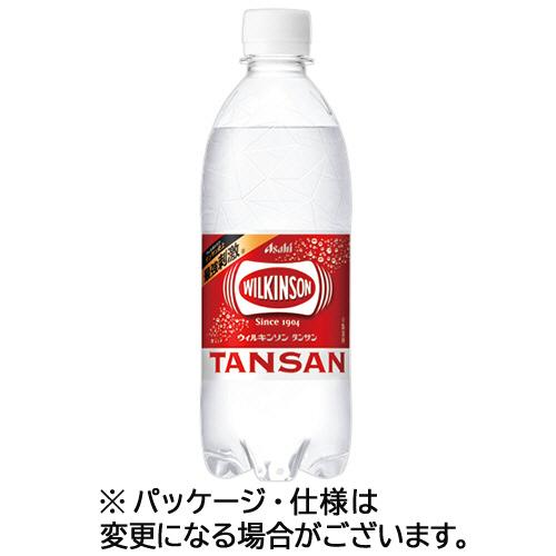 ウィルキンソン タンサン 500ml ペットボトル 1セット(24本)