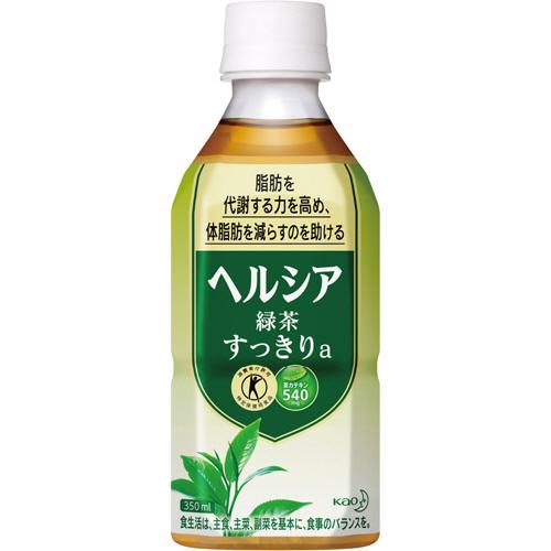花王 ヘルシア緑茶 すっきり 350ml ペットボトル 1セット(24本)