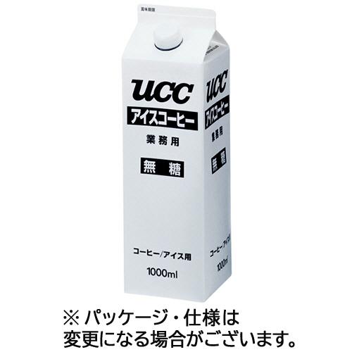 UCC アイスコーヒー 無糖 1L 紙パック(口栓付) 1セット(24本:12本×2ケース)