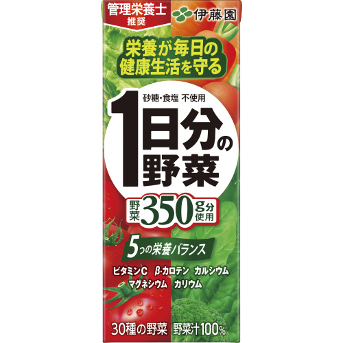 伊藤園 1日分の野菜 200ml 紙パック 1ケース(24本)