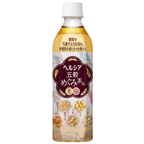花王 ヘルシア五穀めぐみ茶 500ml ペットボトル 1ケース(24本)