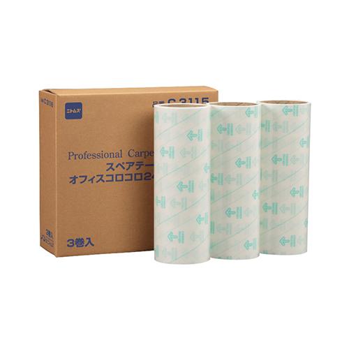 ニトムズ オフィスコロコロ スペアテープ 幅240mm×50周巻 C3115 1セット(30巻:3巻×10パック)