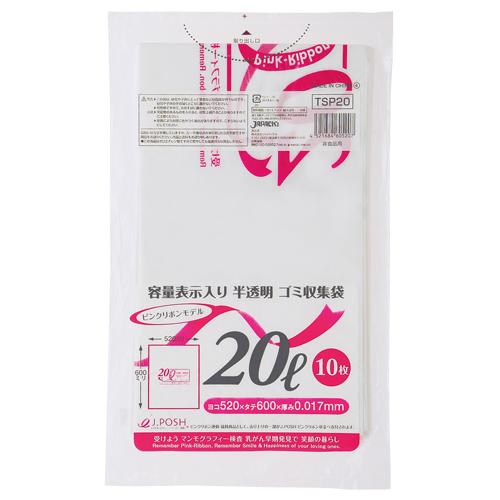 ジャパックス 容量表示入りゴミ袋 ピンクリボンモデル 乳白半透明 20L TSP20 1セット(600枚:10枚×60パック)