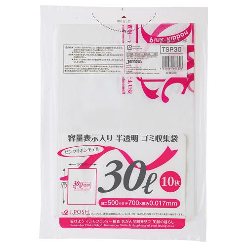 ジャパックス 容量表示入りゴミ袋 ピンクリボンモデル 乳白半透明 30L TSP30 1セット(600枚:10枚×60パック)