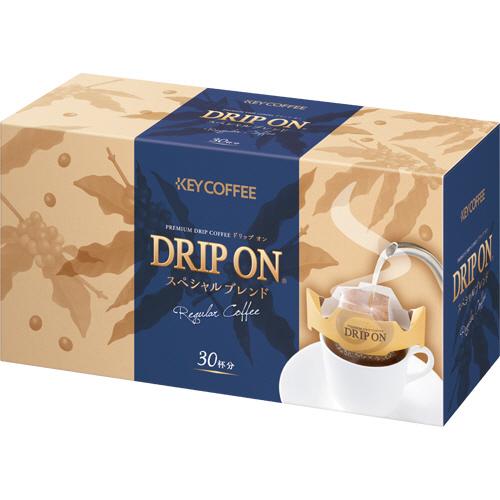 キーコーヒー ドリップオン スペシャルブレンド 8g 1セット(90袋:30袋×3箱)