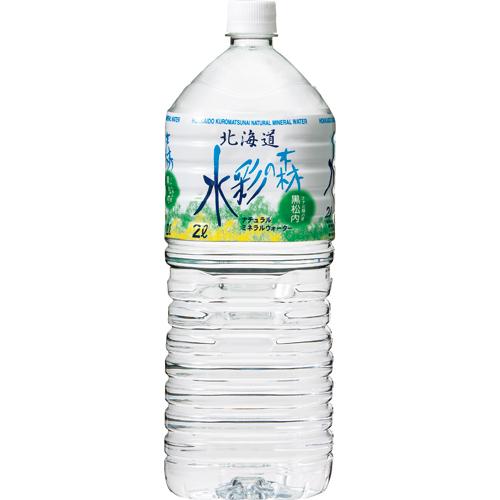黒松内銘水 水彩の森 2L ペットボトル 1セット(12本:6本×2ケース)