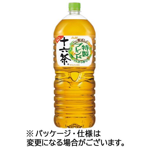 アサヒ 十六茶 2L ペットボトル 1セット(12本:6本×2ケース)