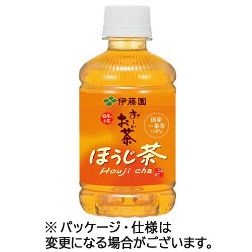伊藤園 おーいお茶 ほうじ茶 280ml ペットボトル 1セット(24本)