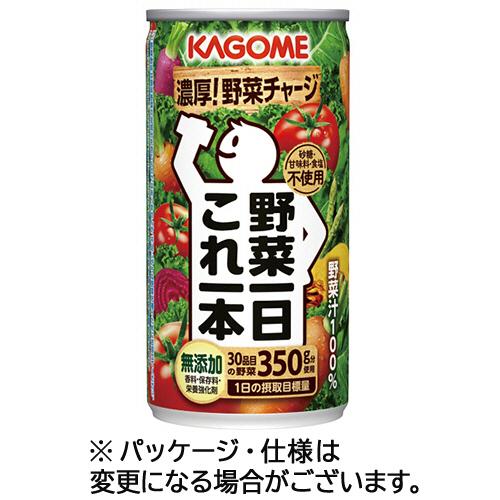 カゴメ 野菜一日これ一本 190g 缶 1ケース(30本)