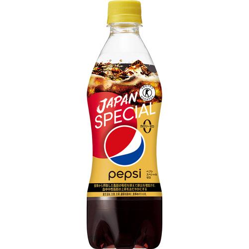 サントリー ペプシスペシャル 490ml ペットボトル 1セット(48本:24本×2ケース)