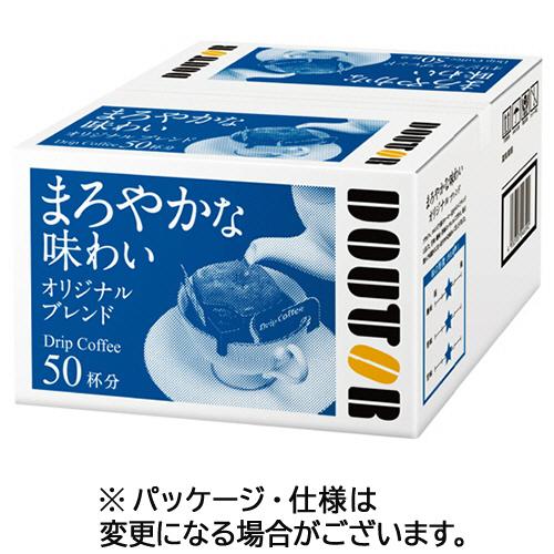 ドトールコーヒー ドリップコーヒー オリジナルブレンド 7g 1セット(100袋:50袋×2箱)