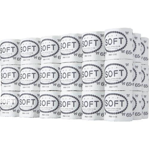 太洋紙業 トイレットペーパー ソフトパール シングル 芯あり 65m 1セット(300ロール:100ロール×3ケース)