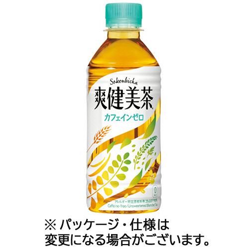コカ・コーラ 爽健美茶 300ml ペットボトル 1ケース(24本)