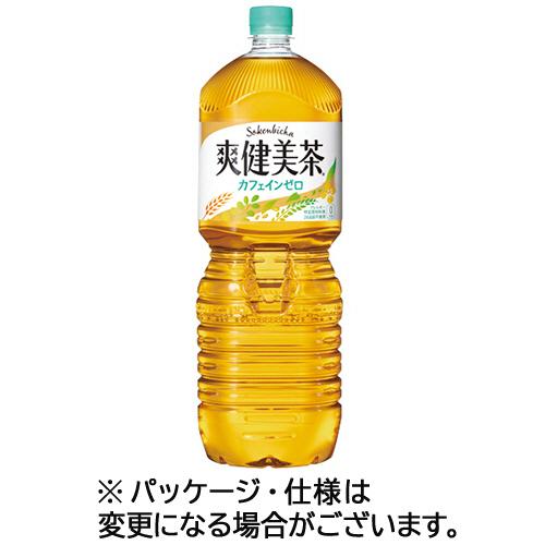 コカ・コーラ 爽健美茶 2L ペットボトル 1セット(12本:6本×2ケース)