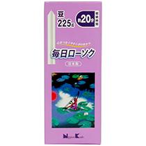 日本香堂 毎日ローソク 豆粒 225g 1箱