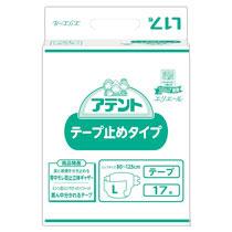 大王製紙 アテント テープ止めタイプ L 1パック(17枚)