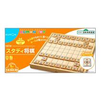 くもん出版 NEWスタディ将棋 WS-31 1セット