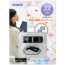 アドテック microUSB/3.0 デュアルポートUSBメモリ 32GB AD-MUT32G-U3BT 1個