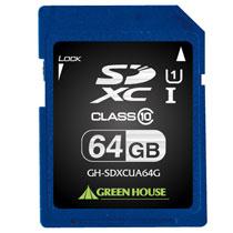 グリーンハウス SDXCカード 64GB UHS-I Class10 GH-SDXCUA64G 1枚