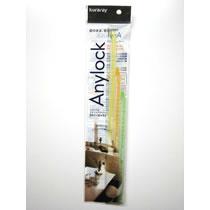 クラレ Anylock(エニーロック) 2号・3号・4号 1セット(3本)