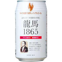 ノンアルコールビール 龍馬1865 350ml 缶 1ケース(6本)