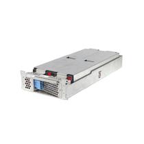 APC UPS交換用バッテリキット SUA3000RMJ2UB用 RBC43 1個