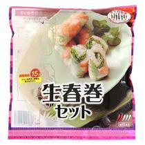 アライドコーポレーション タイの台所 生春巻セット 160g 10本分 1セット
