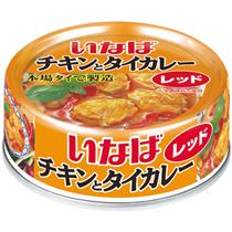 いなば食品 チキンとタイカレー レッド 125g 1缶