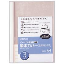 アスカ パーソナル製本機専用 製本カバー A4 背幅3mm ホワイト BH-304 1パック(5冊)