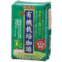 MMC三本コーヒー 香黒炭焙煎 有機栽培珈琲 プレミアムブレンド レギュラー 400g(粉) 1袋