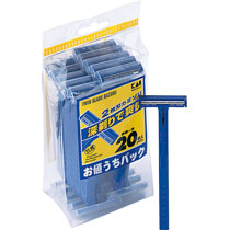 貝印 BB-2 2枚刃カミソリ 916 1パック(20本)