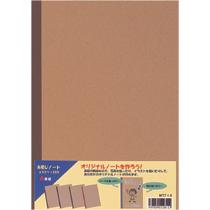 アピカ 無地クラフト糸とじノート セミB5 26枚 NT7X4 1パック(4冊)